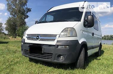 Opel Movano пасс.  2005