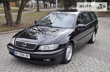 Opel Omega С 2.5 DTI M 57 2003