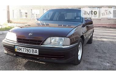 Opel Omega (DIAMANT)  1992