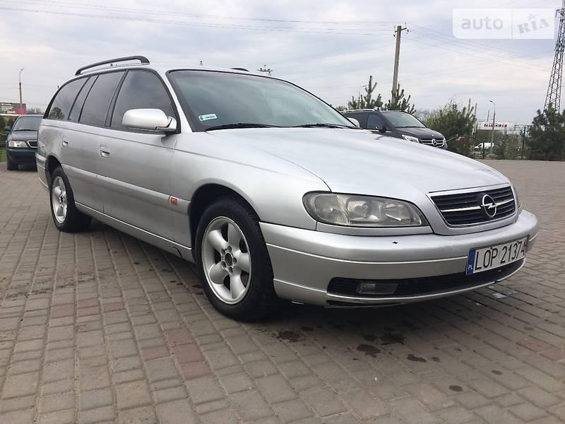 Opel Omega 25td: 3 500 - Opel Житомир на Olx