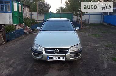 Opel Omega 3.0 i GLS 1997