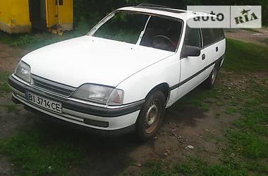Opel Omega  1992