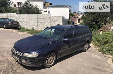 Opel Omega  1999