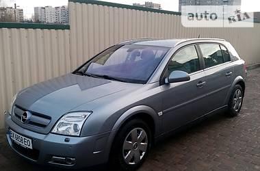 Opel Signum Vectra C 2003
