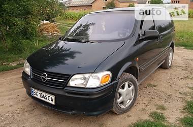 Opel Sintra  1997
