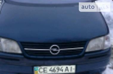 Opel Sintra 2.2 v16 1997