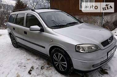 Opel Vectra A  2003