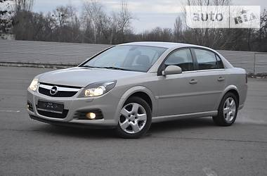 Opel Vectra C IDEAL***MAKSIMAL 2008