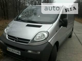 Opel Vivaro груз.