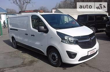 Opel Vivaro груз. LONG 2015