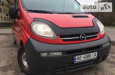 Opel Vivaro груз. 2.5 CDTI 2005