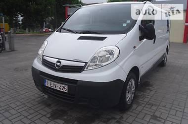 Opel Vivaro груз.  84 Kwt 2013