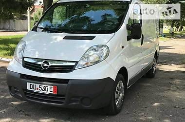 Opel Vivaro груз. 84 kw 2012