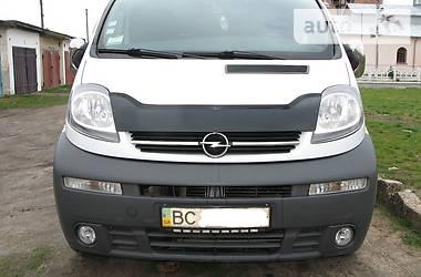 Opel Vivaro пасс.  2004