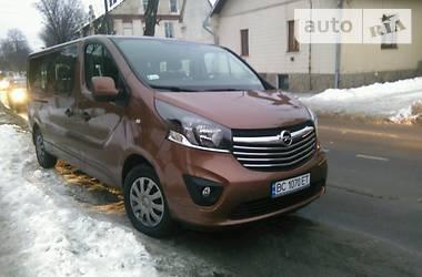 Opel Vivaro пасс.  2015