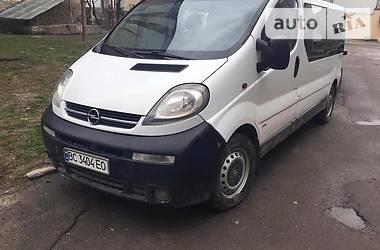 Opel Vivaro пасс. 1.9 TD 2003