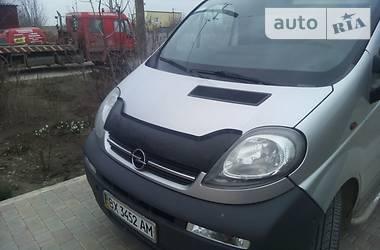 Opel Vivaro пасс. 1.9 TD 2006