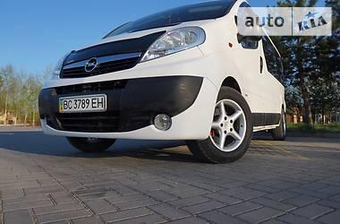 Opel Vivaro пасс. LONG 2007