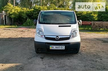 Opel Vivaro пасс.  2006