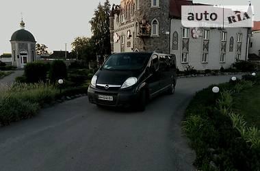 Opel Vivaro пасс. MAXI LONG 2.5KLIMA  2008