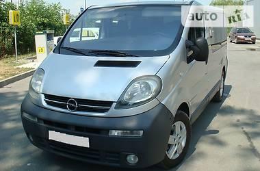 Opel Vivaro пасс. 1.9 - 100 Exclusive 2003