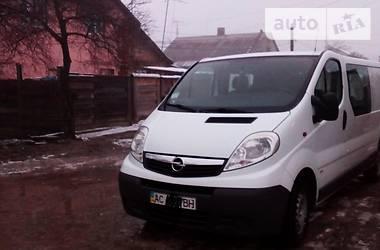 Виваро продажа частные объявления москва и область подать объявление о продаже снегохода в казахстане