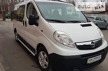 Opel Vivaro пасс. 2.0 2008