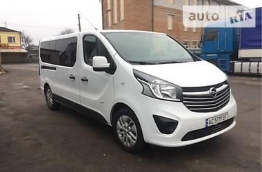 Opel Vivaro пасс. BI TURBO  2015