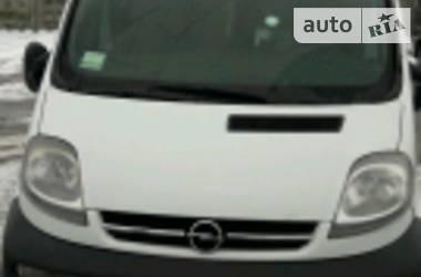Opel Vivaro пасс. 1.9   2002