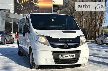 Opel Vivaro пасс. пассажир 8+1 2008