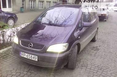 Opel Zafira А 2.0DTi 2003