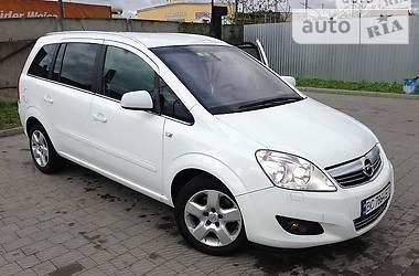 Opel Zafira 1.6Ti COSMO  2010