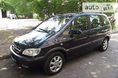 Opel Zafira 2.0 DTi 2003