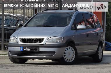 Opel Zafira Comfort 2001