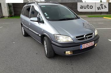 Opel Zafira  2003