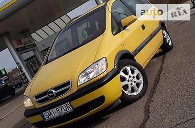 Opel Zafira 2.0 DTi COMFORT LINE 2001