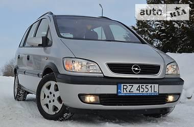 Opel Zafira 2.0 TDI IDEAL 2002