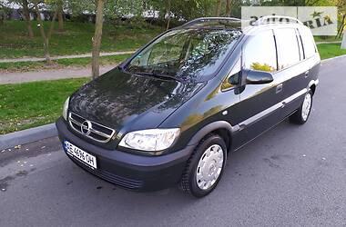 Opel Zafira Ideal 7MEST 2003