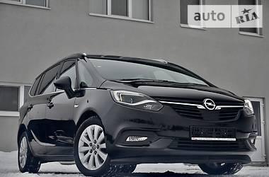 Opel Zafira COSMO FULL LED 2017