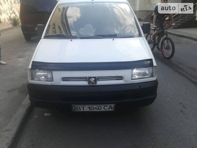 Универсал Peugeot Expert груз.-пасс.