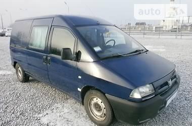 Peugeot Expert груз.  2002