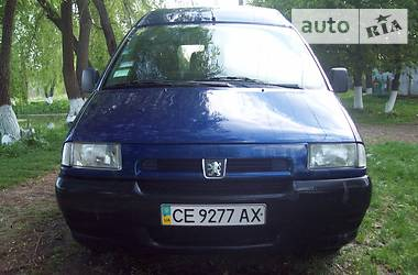 Peugeot Expert груз.  1998