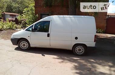 Peugeot Expert груз. expert 1998