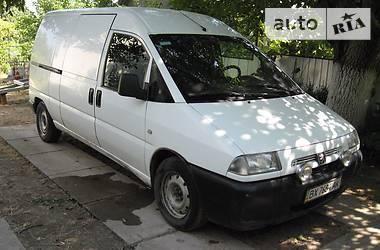 Peugeot Expert груз. MAXI 2002
