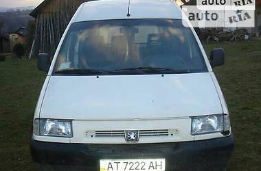 Peugeot Expert груз.  1997