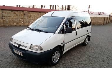 Peugeot Expert пасс. 1.9TDI 1998