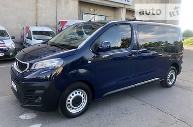 Peugeot Expert пасс. Premium  2016