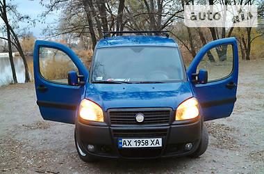 Характеристики Fiat Doblo груз. Пікап