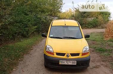 Характеристики Renault Kangoo пасс. Пікап
