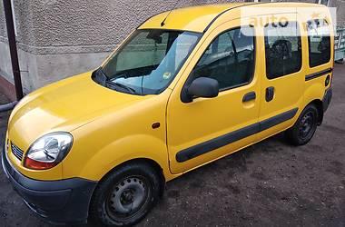 Ціни Renault Пікап